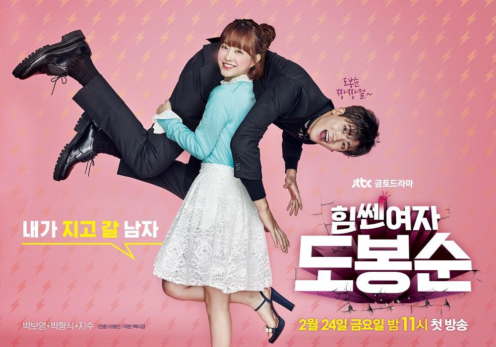 Top 20 phim Hàn có rating cao nhất đài cáp (Phần cuối): Lộ diện 10 cực phẩm của cực phẩm - Ảnh 2.