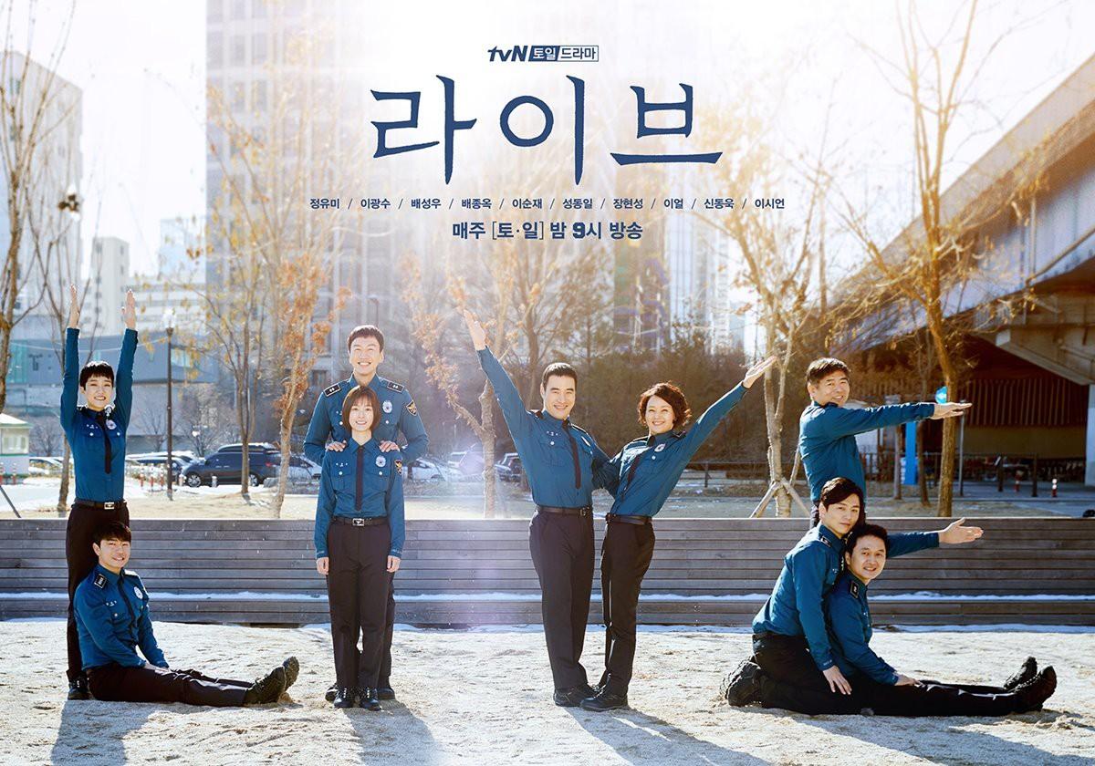 Top 20 phim Hàn có rating cao nhất đài cáp: Toàn cực phẩm phải xem! (Phần 1) - Ảnh 8.