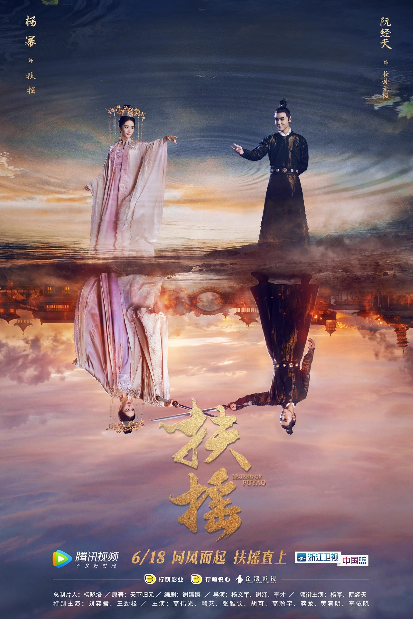 4 lý do để mong chờ Phù Dao: Phim cổ trang hấp dẫn nhất từ đầu năm đến nay - Ảnh 7.