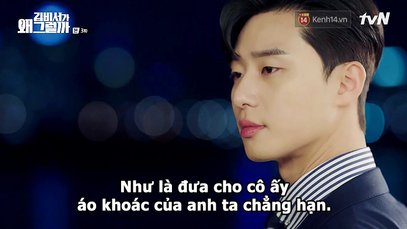 Đỡ không nổi 15 phát ngôn chấn động nhất của thánh tự luyến Park Seo Joon trong Thư Ký Kim - Ảnh 19.