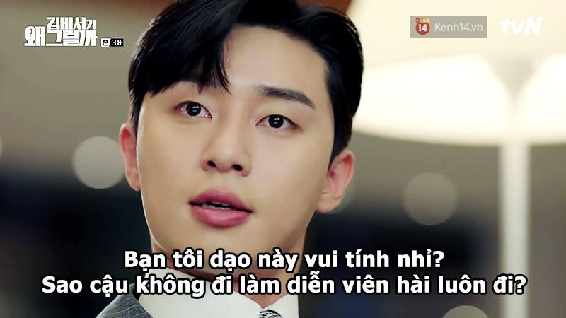 Đỡ không nổi 15 phát ngôn chấn động nhất của thánh tự luyến Park Seo Joon trong Thư Ký Kim - Ảnh 30.
