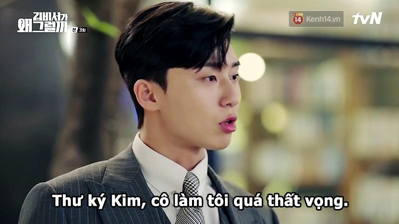 Đỡ không nổi 15 phát ngôn chấn động nhất của thánh tự luyến Park Seo Joon trong Thư Ký Kim - Ảnh 32.