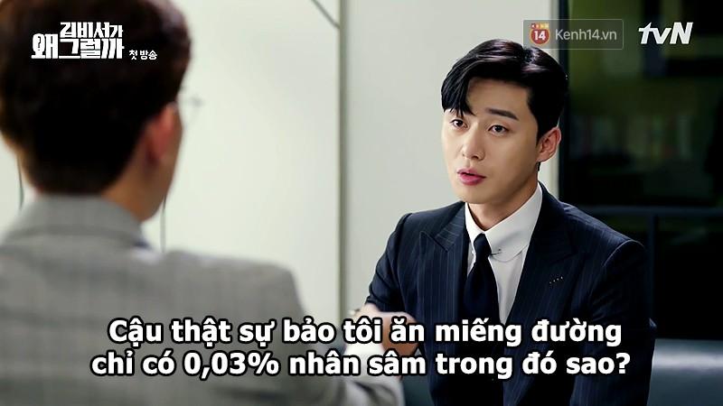 Đỡ không nổi 15 phát ngôn chấn động nhất của thánh tự luyến Park Seo Joon trong Thư Ký Kim - Ảnh 7.