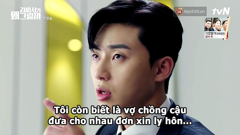 Đỡ không nổi 15 phát ngôn chấn động nhất của thánh tự luyến Park Seo Joon trong Thư Ký Kim - Ảnh 9.