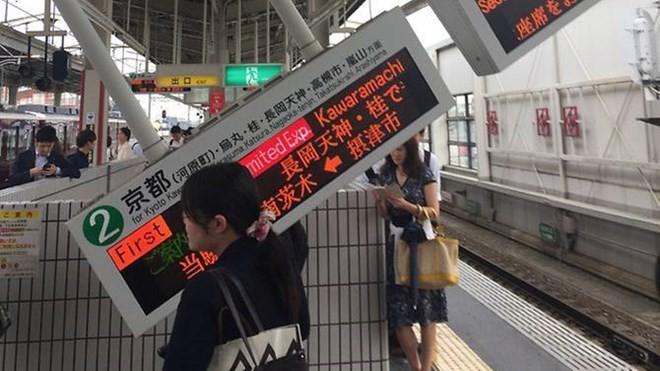 Động đất mạnh cấp 6 làm rung chuyển Nhật Bản khiến 2 người nguy kịch, ít nhất 8 người bị thương 1