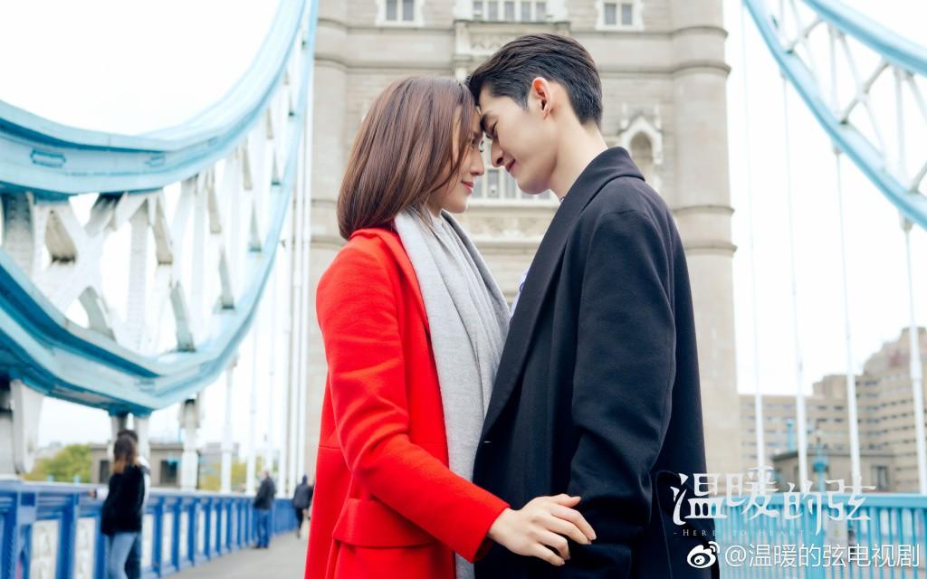 Cảnh tình tứ của Trương Quân Ninh và Trương Hàn trong phim Huyền của Ôn Noãn