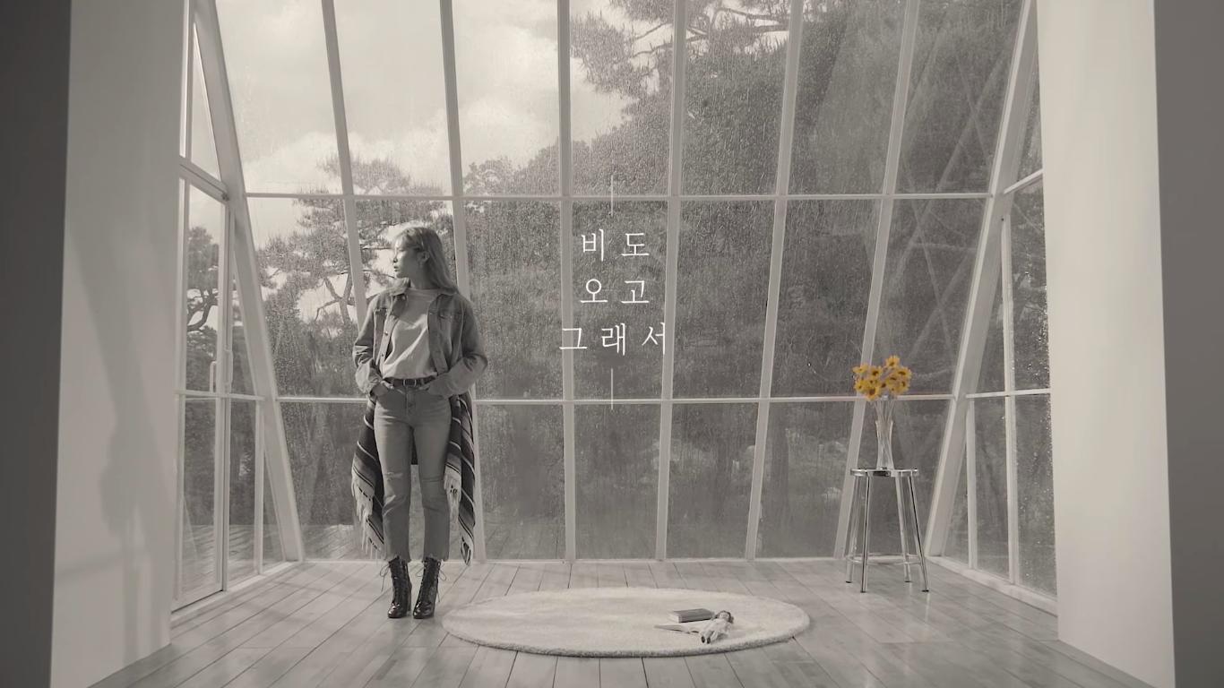 Bằng một cách nào đó, MV của Nam Em lại giống MV của nữ hoàng nhạc số Heize thế không biết - Ảnh 4.