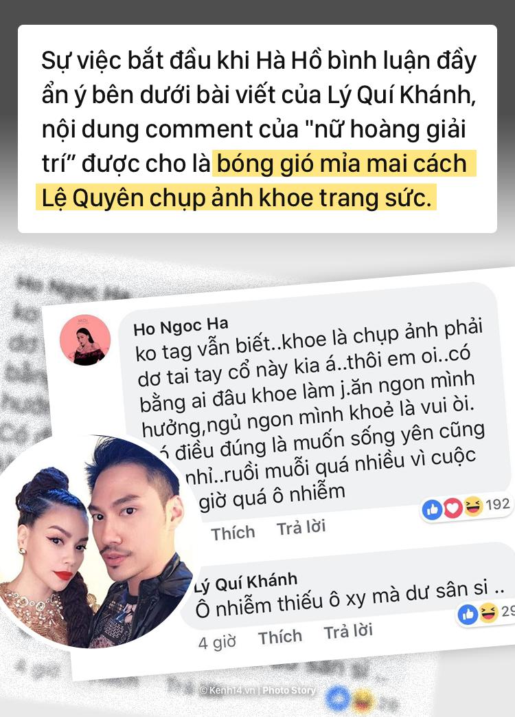 Hồ Ngọc Hà - Lệ Quyên: Từ chuyện khoe nhẫn kim cương nhìn lại tình bạn - Ảnh 3.