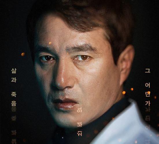 SBS tung bài phỏng vấn chấn động: Ông bố quốc dân lại bị nữ diễn viên Nhật cáo buộc hiếp dâm trong nhà vệ sinh - Ảnh 5.