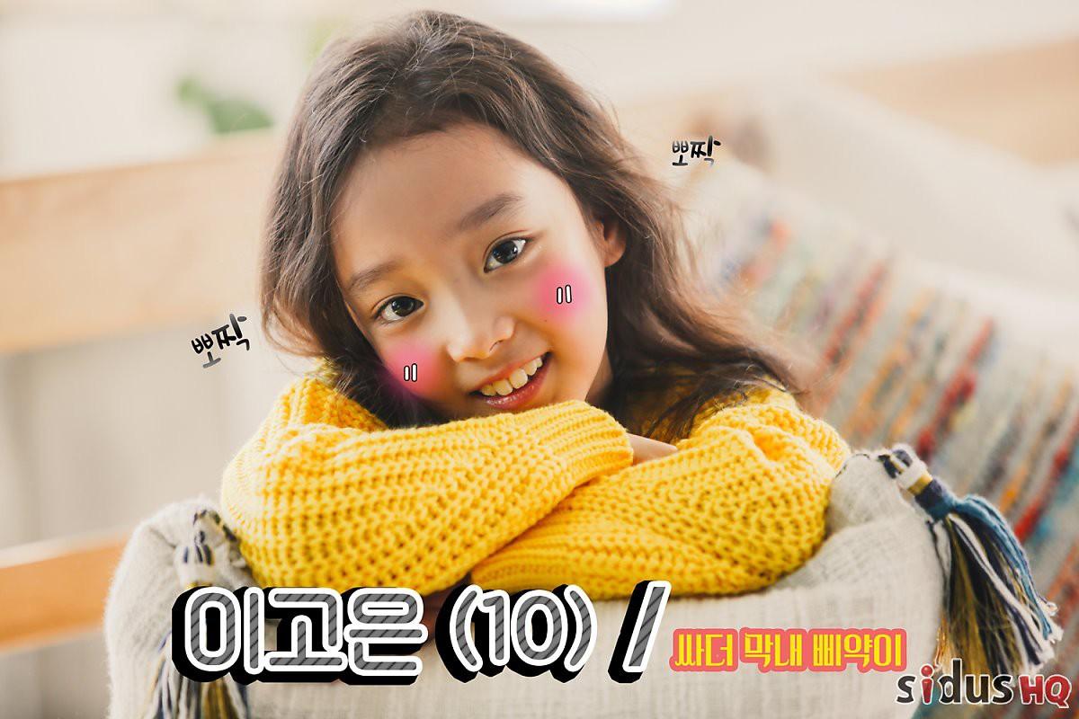 Sau 5 năm, tiểu Lee Hyori có đôi mày khó ở bỗng gây sốt vì xinh xắn không nhận ra nổi - Ảnh 5.