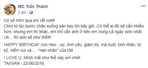 Trấn Thành đăng ảnh hôn nhau lãng mạn, gửi lời chúc mừng sinh nhật ngọt ngào tới bà xã Hari Won - Ảnh 1.