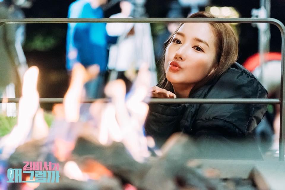 Bức ảnh đang gây sốt chứng minh cặp đôi Park - Park đã là định mệnh từ trước Thư Ký Kim - Ảnh 7.