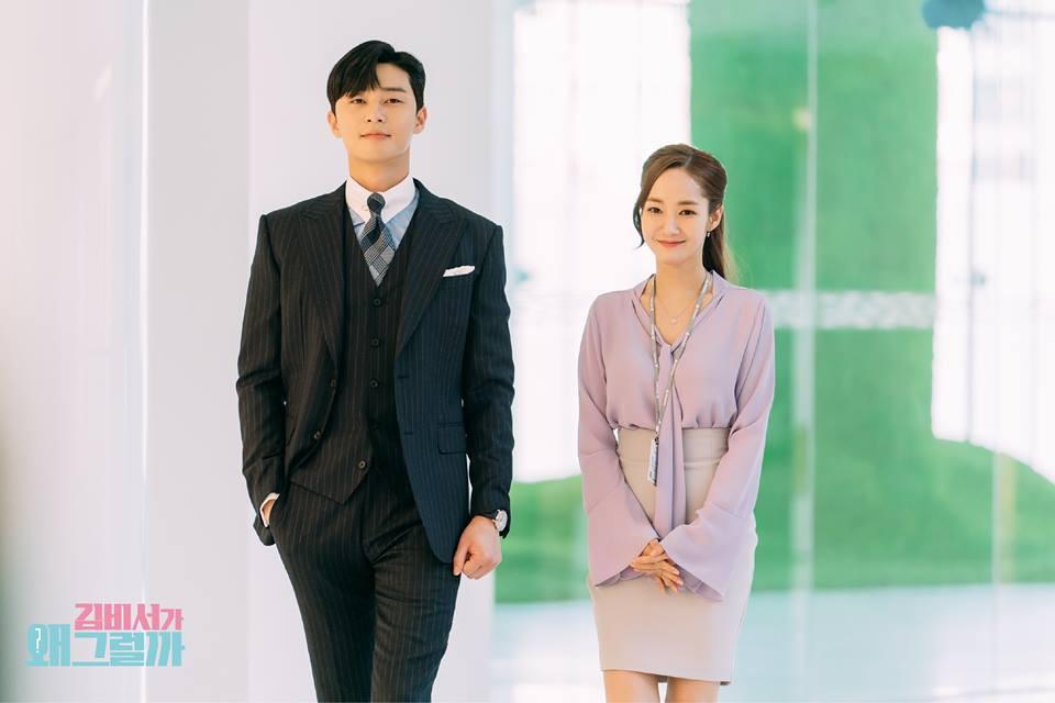 Bức ảnh đang gây sốt chứng minh cặp đôi Park - Park đã là định mệnh từ trước Thư Ký Kim - Ảnh 8.