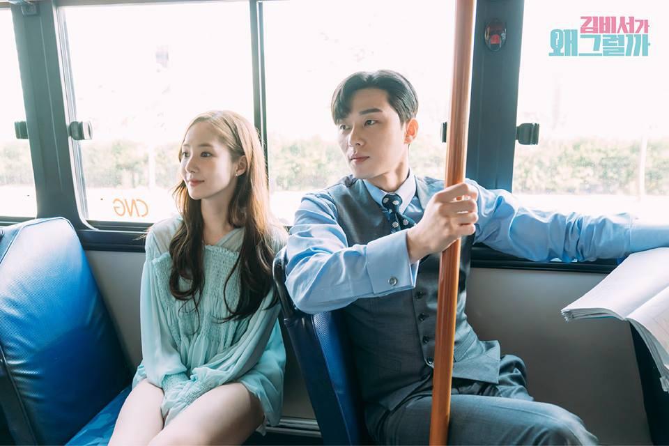 Bức ảnh đang gây sốt chứng minh cặp đôi Park - Park đã là định mệnh từ trước Thư Ký Kim - Ảnh 10.