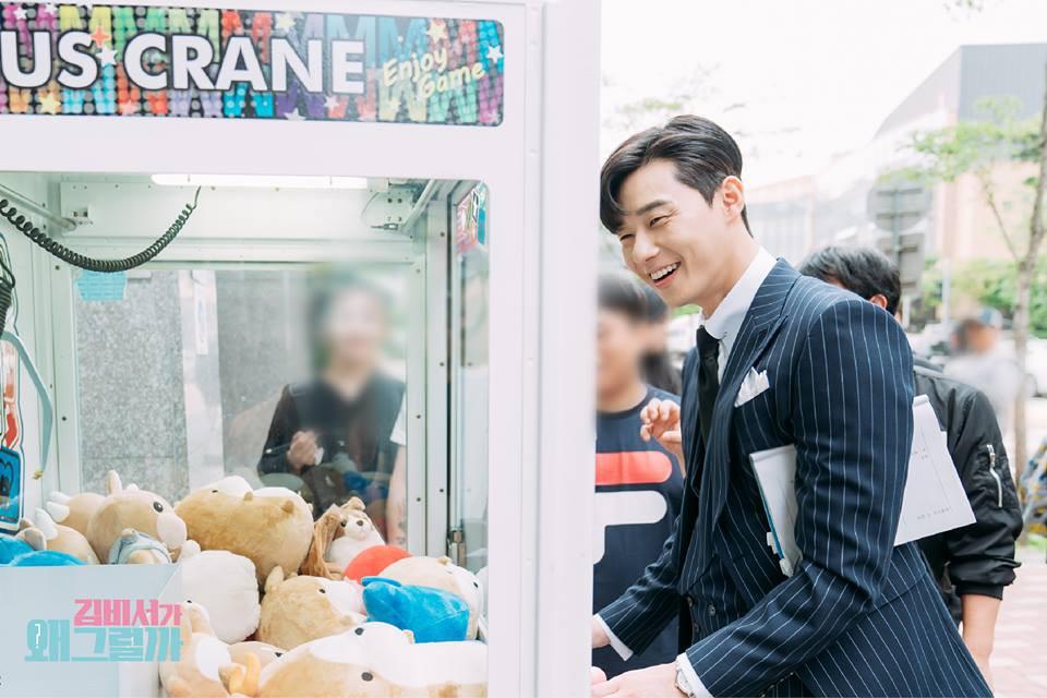 Bức ảnh đang gây sốt chứng minh cặp đôi Park - Park đã là định mệnh từ trước Thư Ký Kim - Ảnh 11.