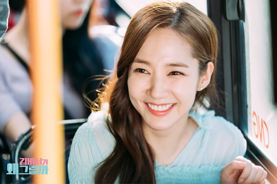 Bức ảnh đang gây sốt chứng minh cặp đôi Park - Park đã là định mệnh từ trước Thư Ký Kim - Ảnh 13.