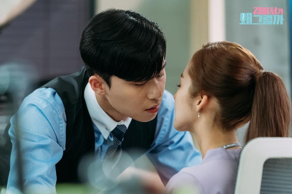 Bức ảnh đang gây sốt chứng minh cặp đôi Park - Park đã là định mệnh từ trước Thư Ký Kim - Ảnh 15.