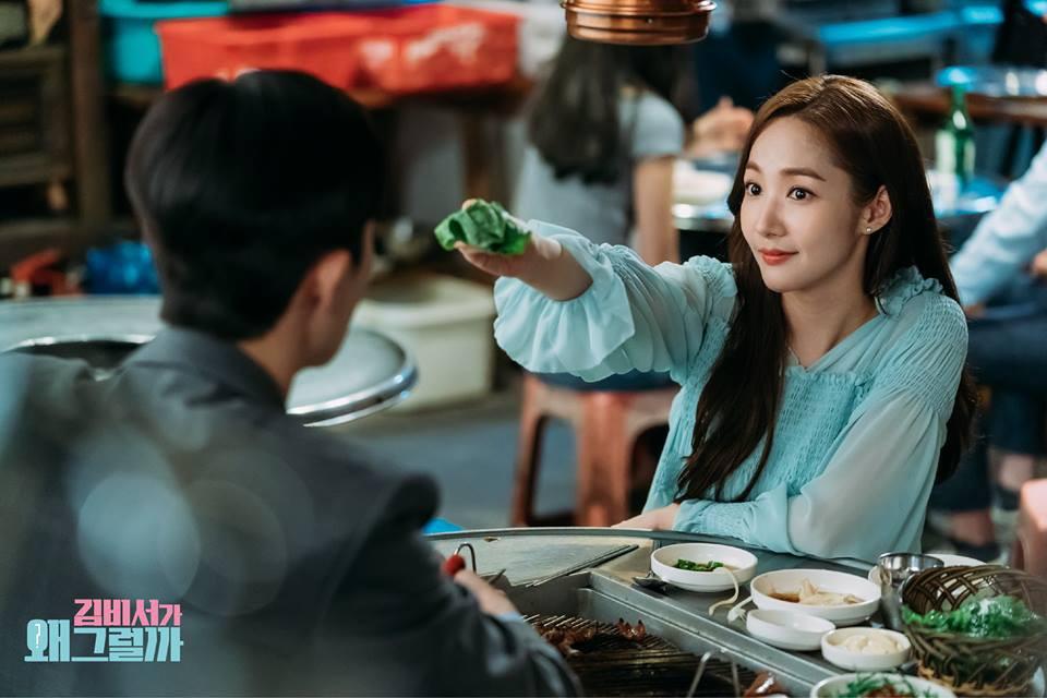 Bức ảnh đang gây sốt chứng minh cặp đôi Park - Park đã là định mệnh từ trước Thư Ký Kim - Ảnh 16.