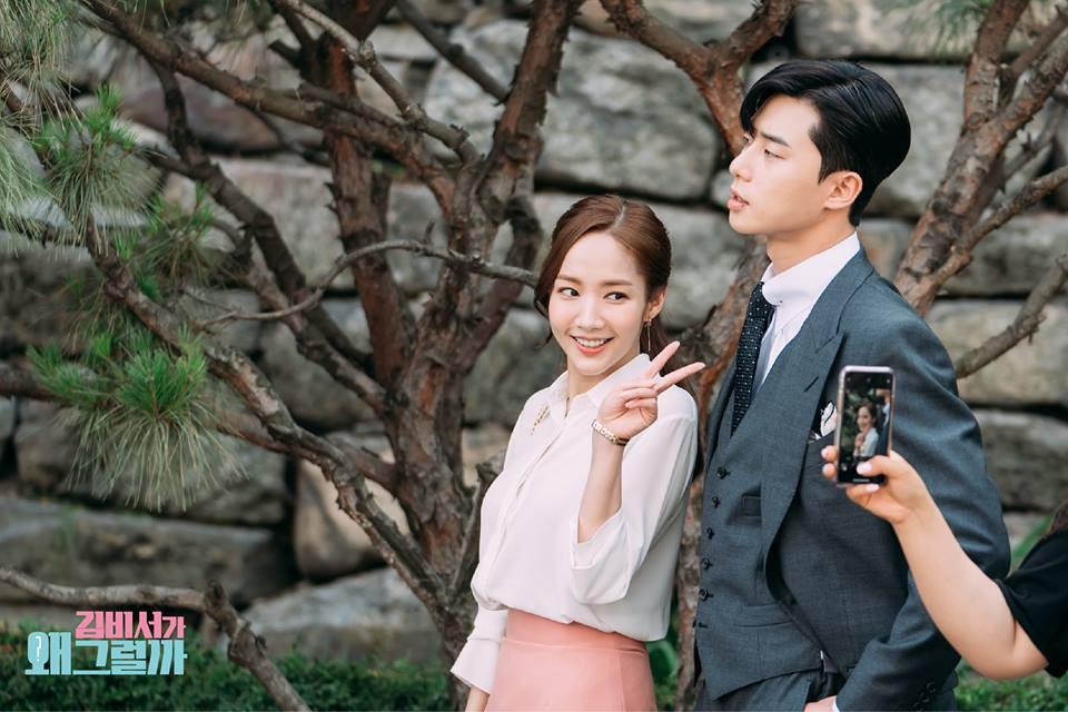 Bức ảnh đang gây sốt chứng minh cặp đôi Park - Park đã là định mệnh từ trước Thư Ký Kim - Ảnh 1.
