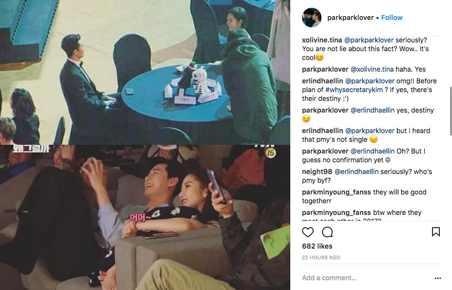 Bức ảnh đang gây sốt chứng minh cặp đôi Park - Park đã là định mệnh từ trước Thư Ký Kim - Ảnh 6.