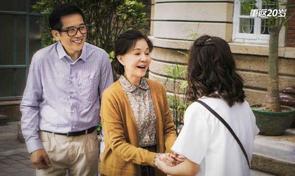"""""""Tam thiếu gia"""" Hàn Đông Quân """"Trở Lại Tuổi 20"""" cùng Hồ Băng Khanh trong phim truyền hình mới - Ảnh 14."""