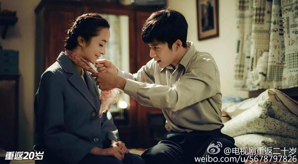 """""""Tam thiếu gia"""" Hàn Đông Quân """"Trở Lại Tuổi 20"""" cùng Hồ Băng Khanh trong phim truyền hình mới - Ảnh 5."""