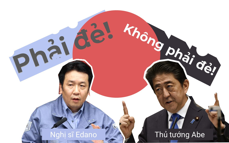 Thủ tướng Shinzo Abe bênh vực cộng đồng thanh niên không muốn có con: Mọi cặp đôi ở Nhật Bản đều có quyền không sinh đẻ - Ảnh 2.