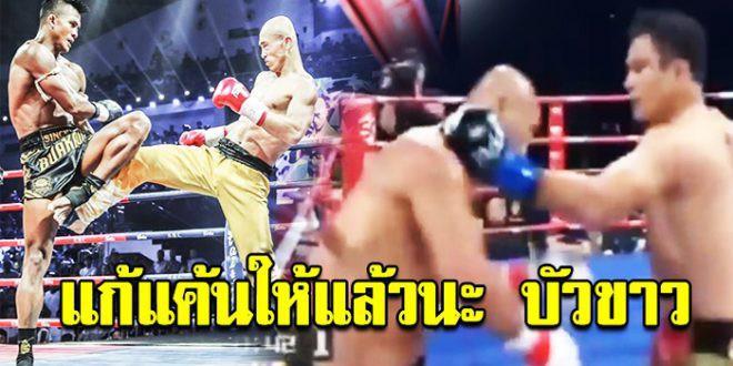 Báo Thái Lan hả hê: Thật là khốn khổ cho Yi Long! - Ảnh 2.