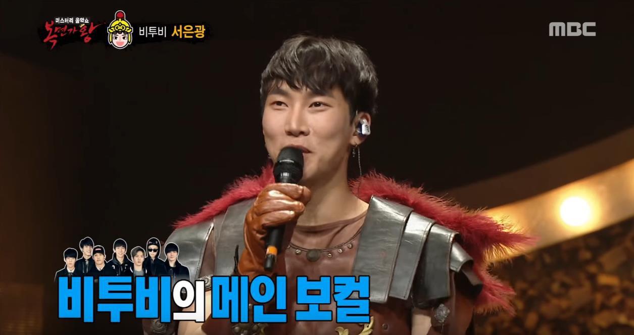 Trưởng nhóm boygroup giọng khủng cover Pick Me khiến thành viên Wanna One phì cười trên show hát giấu mặt - Ảnh 4.