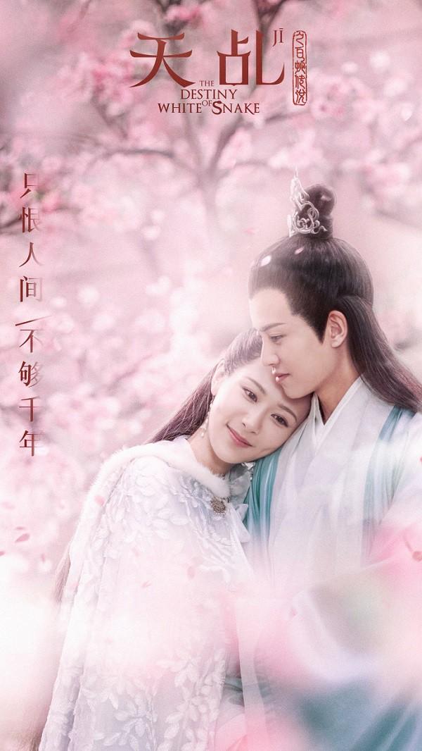 """Ngoài """"Phù Dao"""", đây là top 5 bộ phim truyền hình Hoa Ngữ được """"hóng"""" nhất hè này! - Ảnh 26."""
