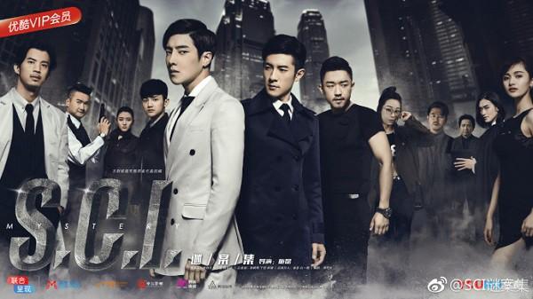 """Ngoài """"Phù Dao"""", đây là top 5 bộ phim truyền hình Hoa Ngữ được """"hóng"""" nhất hè này! - Ảnh 7."""