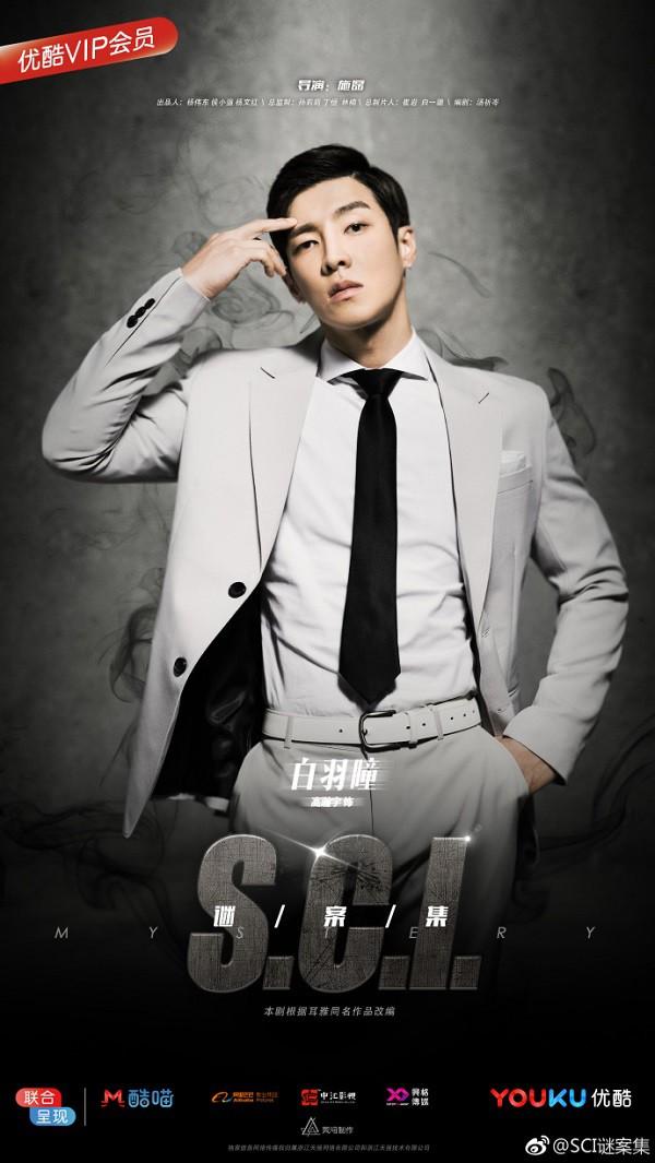 """Ngoài """"Phù Dao"""", đây là top 5 bộ phim truyền hình Hoa Ngữ được """"hóng"""" nhất hè này! - Ảnh 8."""