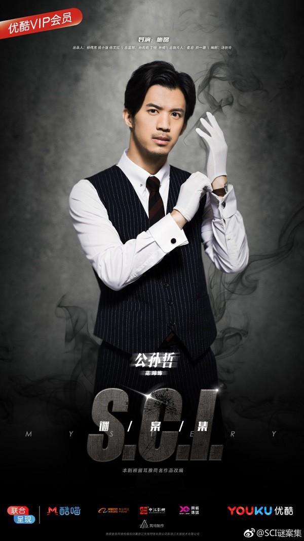 """Ngoài """"Phù Dao"""", đây là top 5 bộ phim truyền hình Hoa Ngữ được """"hóng"""" nhất hè này! - Ảnh 10."""