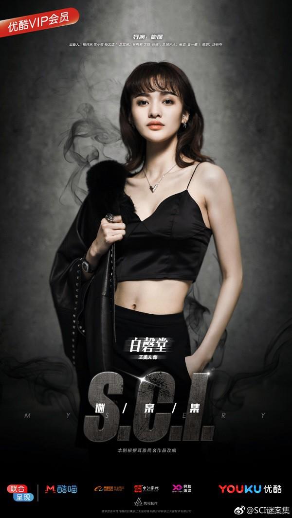 """Ngoài """"Phù Dao"""", đây là top 5 bộ phim truyền hình Hoa Ngữ được """"hóng"""" nhất hè này! - Ảnh 11."""
