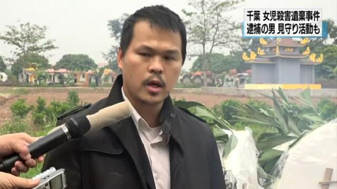 Mẹ của bé Nhật Linh: Mong chờ 1 phán quyết nghiêm minh để ngăn chặn những tội ác tương tự cho chính người Nhật - Ảnh 3.