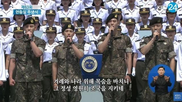 Ji Chang Wook, Im Siwan, Kang Ha Neul, Joo Won: F4 của quân ngũ - Ảnh 2.
