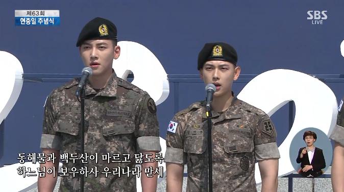 Ji Chang Wook, Im Siwan, Kang Ha Neul, Joo Won: F4 của quân ngũ - Ảnh 6.