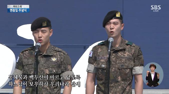 Ji Chang Wook, Im Siwan, Kang Ha Neul, Joo Won: F4 của quân ngũ - Ảnh 8.