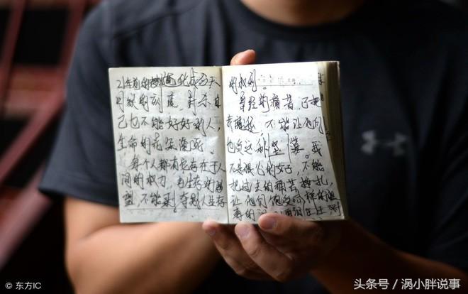 Trung Quốc: Chua xót mẹ già nhốt con gái trong lồng gỗ vì căn bệnh lạ - Ảnh 5.
