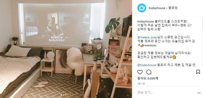 Những căn phòng bé như hộp diêm mà xinh xắn đến bất ngờ của giới trẻ Hàn Quốc - Ảnh 2.