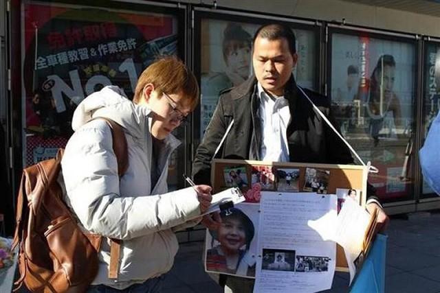 Mẹ bé Nhật Linh: Gia đình cảm thấy sợ hãi vì khi giáp mặt, nghi phạm tỏ ra lạnh lùng, đắc thắng - Ảnh 3.