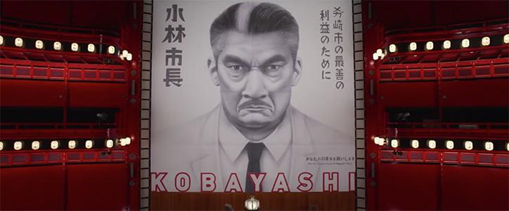 Dấu ấn của quái kiệt Nhật Bản Akira Kurosawa trong Isle of Dogs - Ảnh 14.