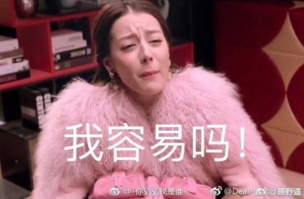 Ngoài nhan sắc, diễn xuất của Phạm Băng Băng và Địch Lệ Nhiệt Ba có một điểm chung chẳng ai ngờ! - Ảnh 10.