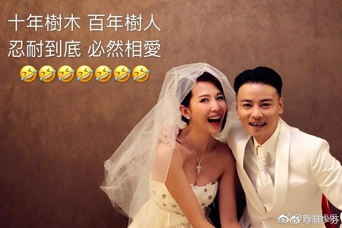 Vợ chồng mỹ nhân Chân Hoàn Truyện mặc lại áo cưới 10 năm trước để kỷ niệm hạnh phúc - Ảnh 1.