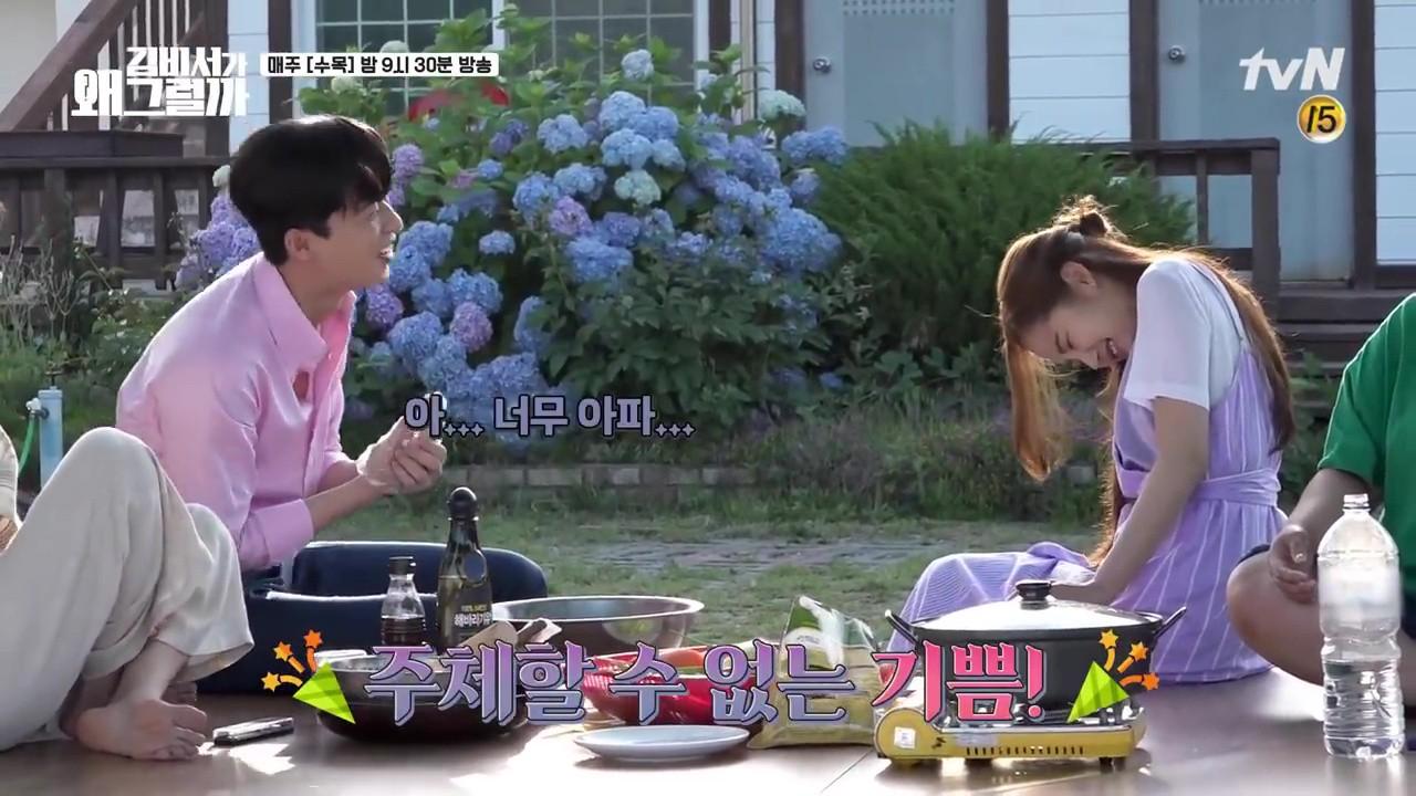 Hậu trường Thư Ký Kim: Quá bất ngờ với thứ đựng trong hộp quà Park Seo Joon mang ra đảo - Ảnh 10.