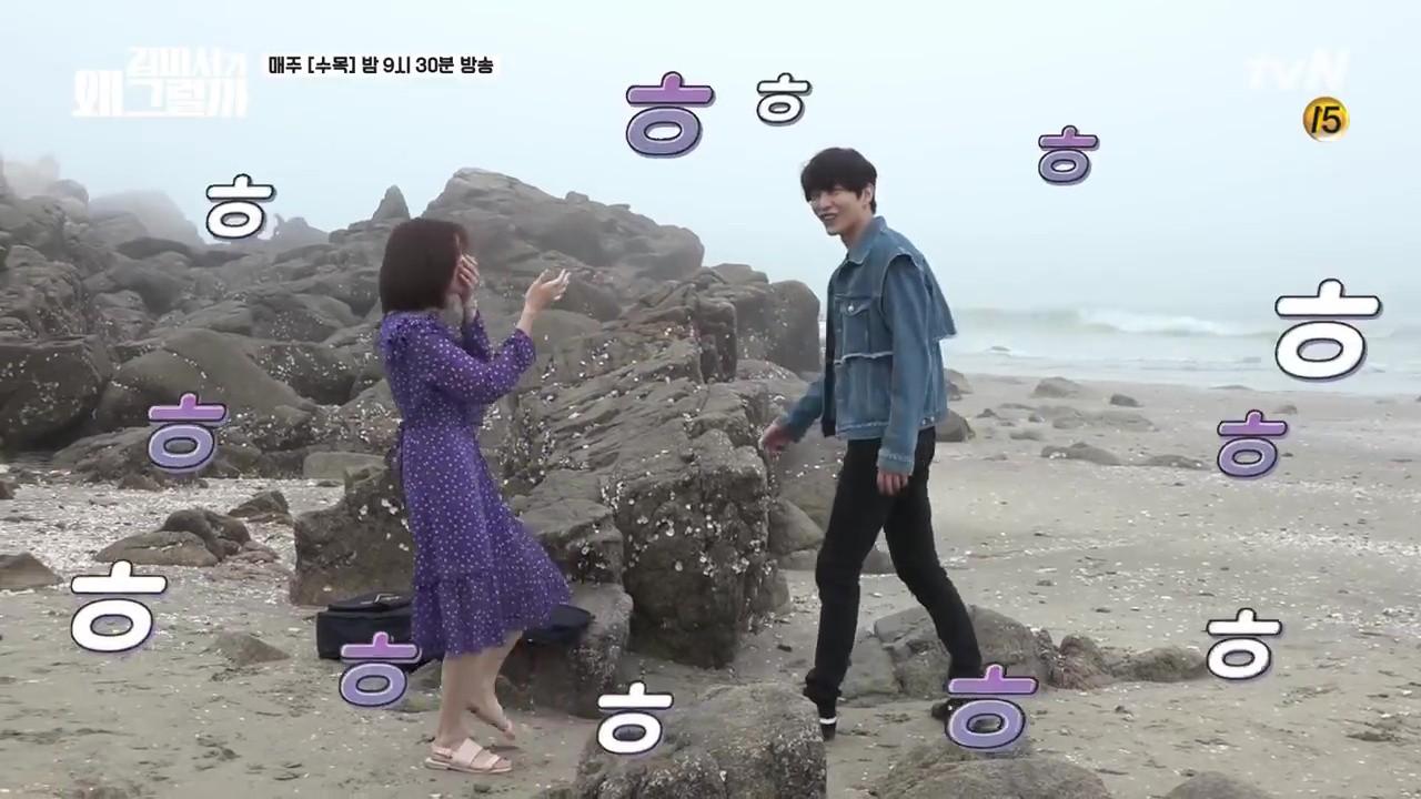 Hậu trường Thư Ký Kim: Quá bất ngờ với thứ đựng trong hộp quà Park Seo Joon mang ra đảo - Ảnh 11.