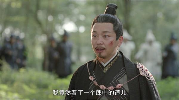 """""""Phù Dao"""": Ngưng đồng cảm với Dương Mịch đi, vì đây mới là người đáng thương nhất phim! - Ảnh 8."""
