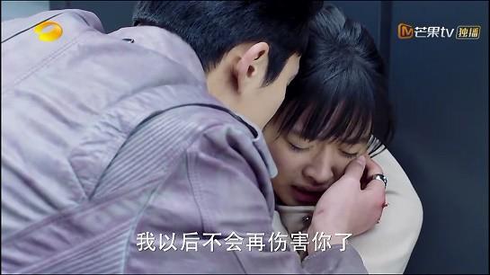 """""""Vườn Sao Băng"""" 2018: Netizen Trung phẫn nộ vì Đạo Minh Tự cưỡng hôn Sam Thái quá phản cảm! - Ảnh 5."""
