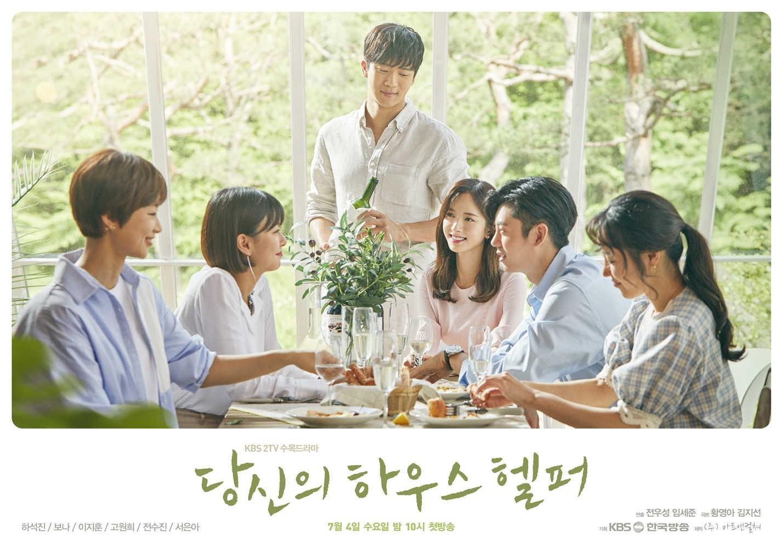 Your House Helper: Chuyện chàng quản gia đẹp hơn hoa xứ Hàn dọn dẹp tâm hồn người xem - Ảnh 1.