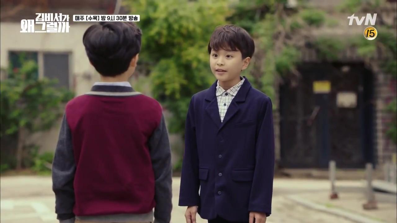 Thư Ký Kim tập 12 tiếp tục câu giờ, khán giả bắt đầu nản vì cảnh cuối cùng - Ảnh 2.